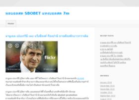 sbobet-thai99.com