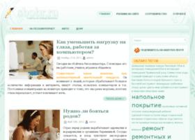 sbobr.ru