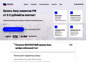 sborbaz.ru