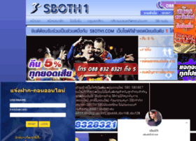 Sboth1.com