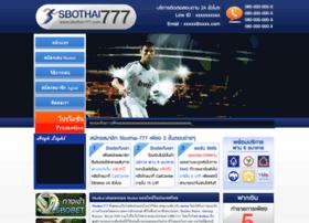 sbothai-777.com