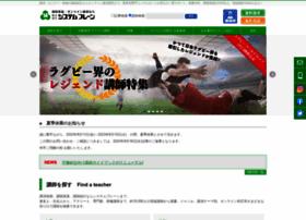 sbrain.co.jp
