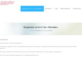 sbrfreso.ru