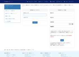sbs-staff.net