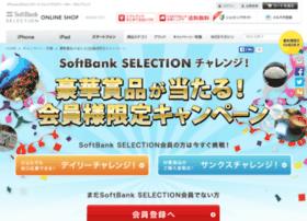 sbscp.jp