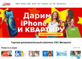 sbsmegamall.ru