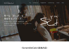 sc-cat.com