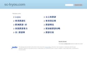 sc-lvyou.com