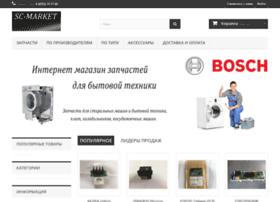 sc-market.ru
