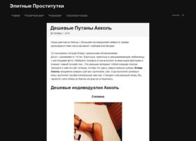 sc-masterstroi.ru