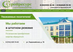 sc-stroyresurs.ru