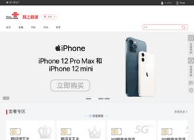 sc.chinaunicom.com