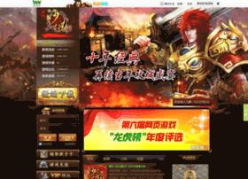 sc.yaowan.com