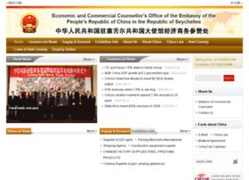 sc2.mofcom.gov.cn