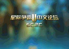 sc2c.com