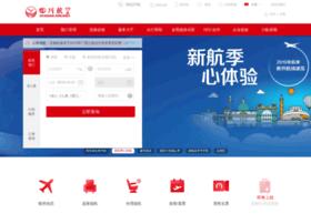 scal.com.cn