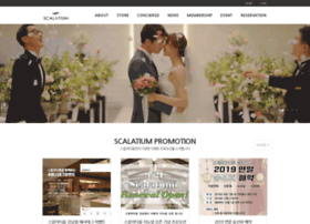 scalatium.com
