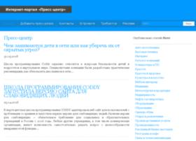 scalatools.ru