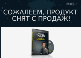 scalper.info-dvd.ru