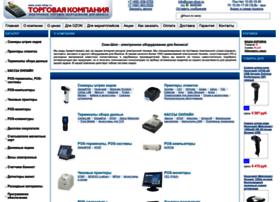 scan-shop.ru
