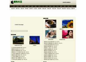 scan001.com