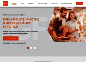 scanner.gfk.ru