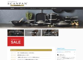 scanpan.co.jp