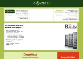 scapinex.far.ru