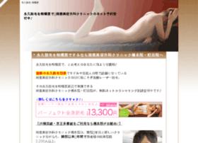 scarpenikeairmax2013.com