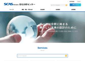scas.co.jp