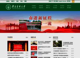 scau.edu.cn
