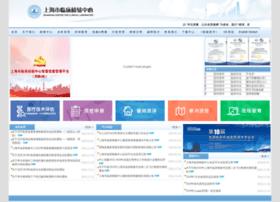 sccl.org.cn