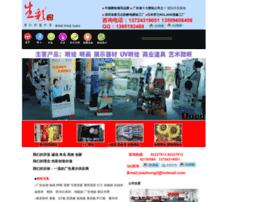 sccmgrp.com.cn
