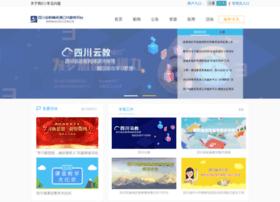 scedu.com.cn