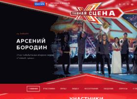 scena.tv