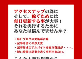 scenario.team478.jp