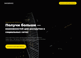 scenday.ru