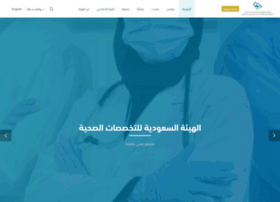 scfhs.org.sa