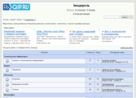 scg.unoforum.ru