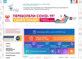 sch1028v.mskobr.ru