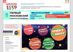 sch1159s.mskobr.ru