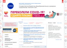 sch1293.mskobr.ru