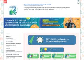 sch1415sv.mskobr.ru