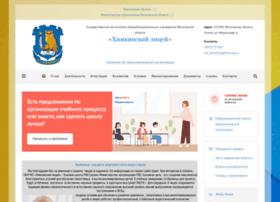 sch17himki.edumsko.ru