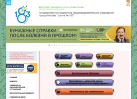 sch183.mskobr.ru