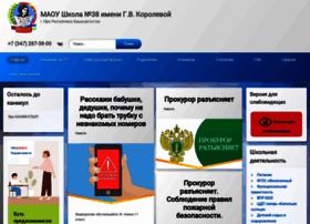 sch38ufa.ru