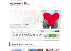 schaft-japan.com