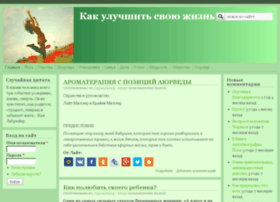 schastlivyj.ru