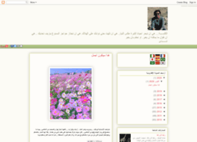 schataly.blogspot.com