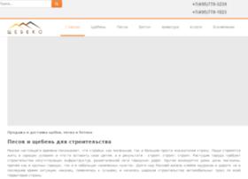 schebeko.ru